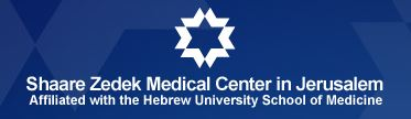 Departamento de Medicina Complementaria del Shaare Zedek Medical Center in Jerusalem, afiliado a la Hebrew University School of Medicine